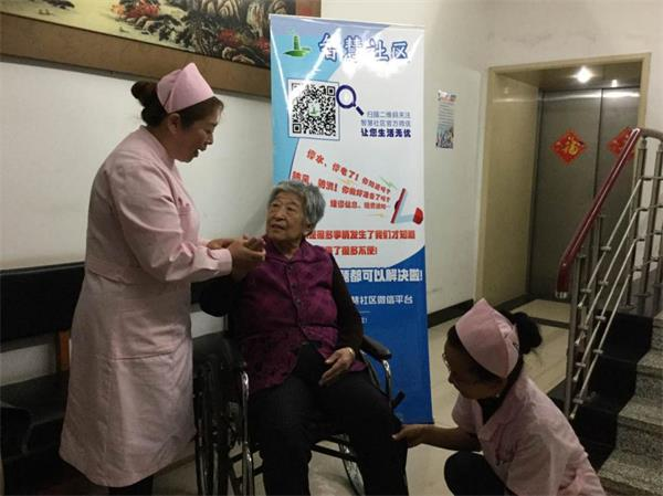 全国爱眼日:助老服务走进养老机构3.jpg