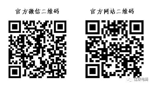 辽联信息.jpg