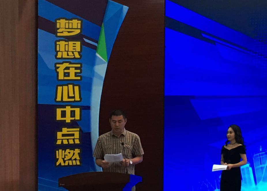 智慧社区获辽阳市第三届创新创业大赛社会创业类 决赛三等奖