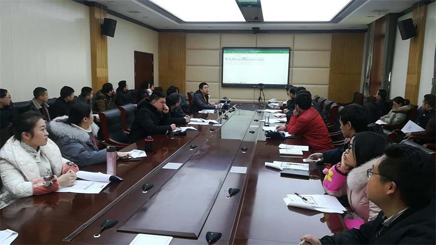 河南省光山县财源大数据系统操作培训会顺利召开