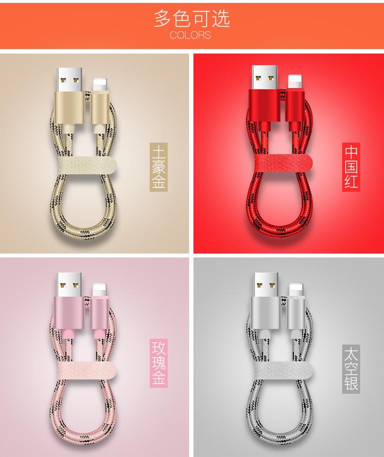 赛士凯 iPhone6数据线6s苹果5加长5s手机6Plus充电线器六i7/8/X