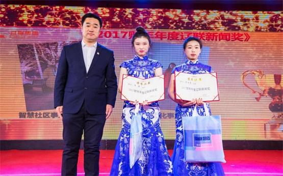2017财年年度米乐网下载新闻奖.jpg
