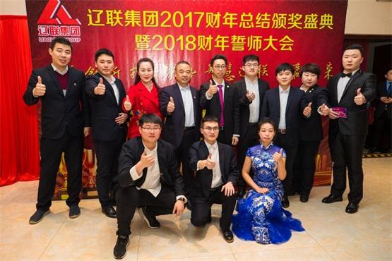米乐网下载信息公司与董事长及夫人合影.jpg