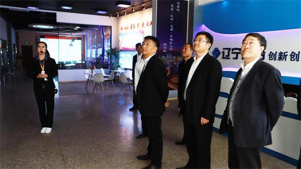 辽阳市副市长到双创孵化基地指导调研