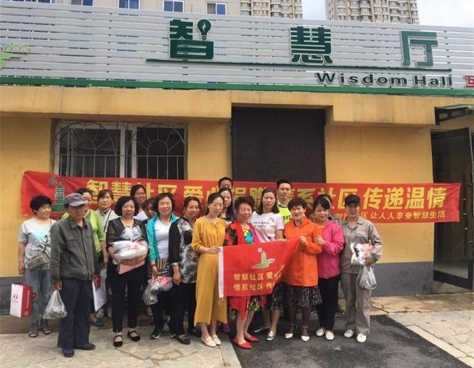 """智慧社区旧衣捐赠:""""粽""""是深情 衣暖人心"""