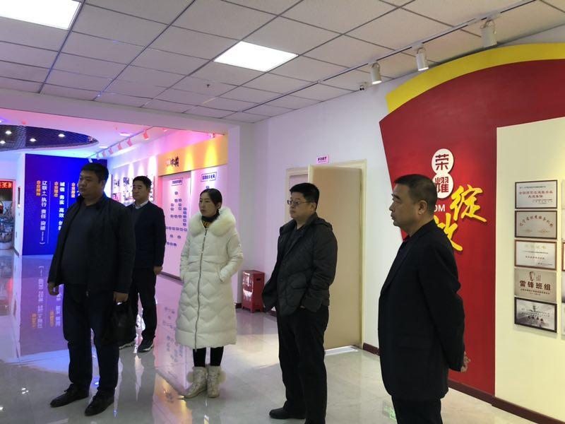 九次方大数据信息集团有限公司辽宁区总经理于力莅临考察辽联信息
