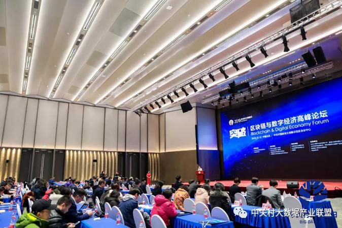 米乐网下载财源大数据项目荣获大数据产业联盟科技创新奖