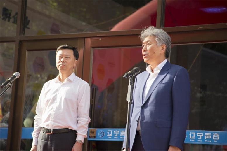 辽阳智慧城市公司正式揭牌运营3.jpg