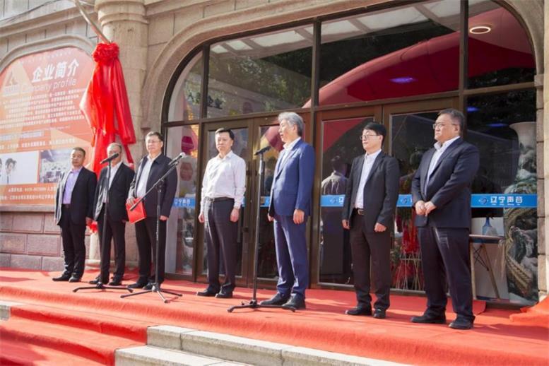 东软集团、辽联集团及国资公司合资成立辽阳智慧城市公司正式揭牌运营