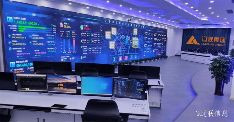 辽联集团荣获辽宁省互联网企业20强4.jpg