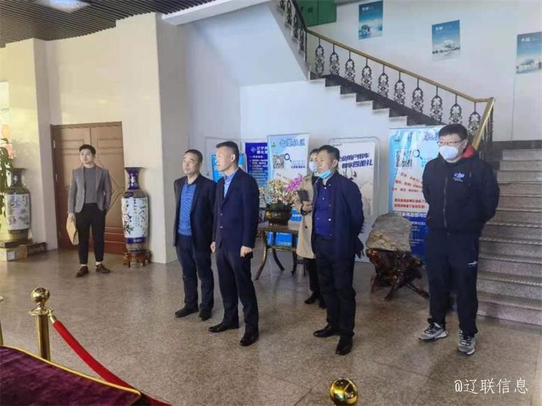 白塔区副区长刘光俊莅临辽宁声谷调研指导