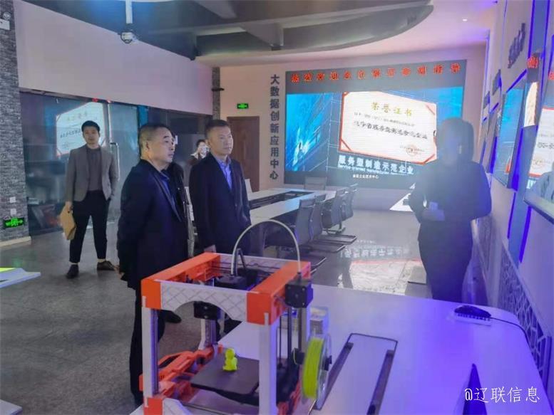 白塔区副区长刘光俊莅临辽宁声谷调研指导2.jpg