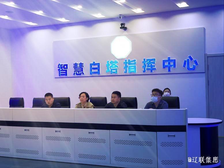 大连市金普新区商务局刘辉荣局长一行莅临辽联集团考察